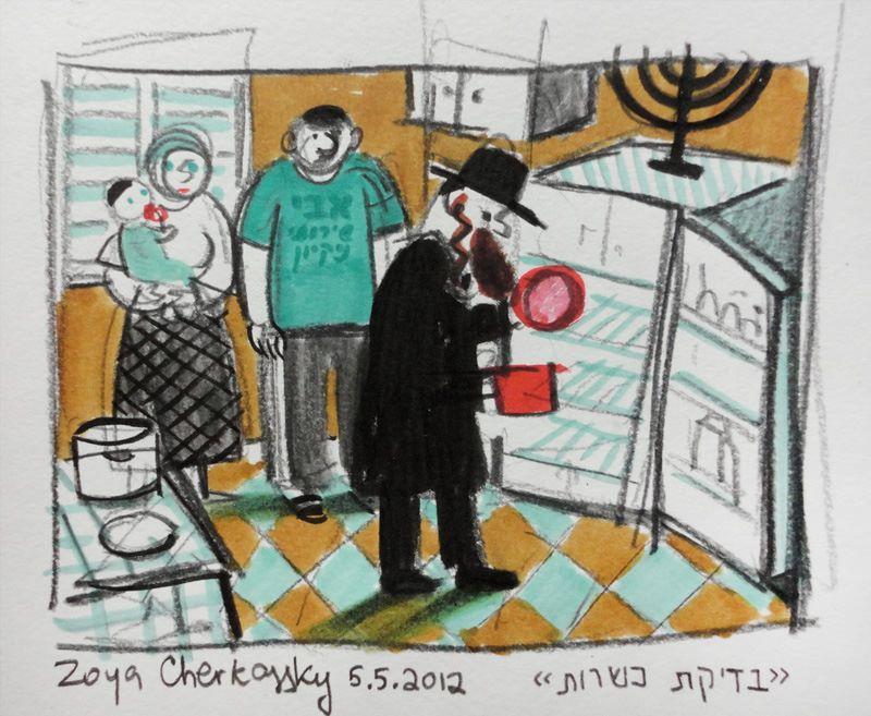 Kosher Check_Zoya Cherkassky-Nnadi